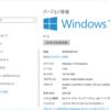 Windows10 Build 16179リリースしました
