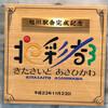 北海道旅行 まずは情報をゲットだぜ!えー!旭川の地図が、、、、泣き