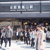 【観光】京都・嵐山では食べ歩きコースがおすすめ!美味しいお店紹介します