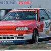 1/24 ニッサン スカイライン GTS-R(R31) ETC 1988 プラモデル | ハセガワ