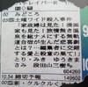 漫画『土曜ワイド殺人事件 / とりみき・ゆうきまさみ』を読む☆