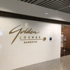 2018年 クアラルンプール マレーシア航空の国内線ラウンジ「Golden Lounge(ゴールデンラウンジ)」は家族旅行で大変便利。実際のラウンジのどんな感じなのか家族旅行目線で説明します。