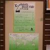 紀伊國屋書店新宿本店 フェア諸相 「と!RAVEL Book Fair -世界巡遊編-」
