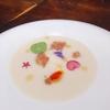 殿堂入りのお皿たち その240【セルサルサーレ の 玉葱のスープ】