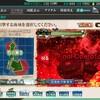 E4 ルソン島沖/オルモック沖 第二輸送ゲージ