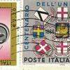 イタリアからリラ表記っぽい切手が届く