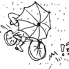 【自転車事故】100%被害者なのに、過失ありとは?