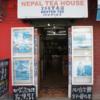 ネパ-ル滞在日記 第59回 ネパ-ルで紅茶を購入