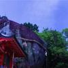 ゴトビキ岩で有名な神倉神社!行くときの注意点とは??