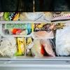 今週は冷凍庫整理週間