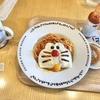 【随時更新予定】藤子・F・不二雄ミュージアムカフェまとめ【ドラえもんファン必見】