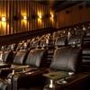 メキシコの映画館は最高!