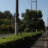 香芝2号公園(香芝市)