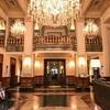 【ウィーン宿泊記】『ホテル インペリアル ラグジュアリーコレクション』と『ザ・ リッツ・カールトン ウィーン』~SPGアメックス無料宿泊特典を使用