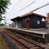 大社線:浜山公園北口駅(はまやまこうえんきたぐち)