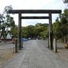 九州の旅(2)一の宮①
