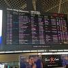 ANAビジネスクラス特典航空券でイタリアに行ってきた!②成田空港ユナイテッドラウンジ&ANAラウンジ