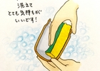 スープジャーを水筒として使うととっても便利!