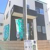 板付北小学校 新築戸建 オープンハウス開催中|博多区 不動産 ブログ