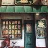 コーヒーの店 ポン/静岡県浜松市