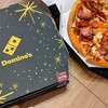 水曜日のドミノ・ピザのお得感がすごい。半額以下。