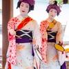 京都・祇園東 - 祇園祭*花傘巡行舞踊奉納 小町踊り