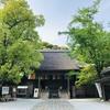 青楓が美しい新緑の竹林寺@高知市五台山