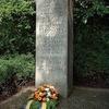 シュタウフェンベルクの記念碑 2