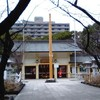 中区丸の内の官庁街に車で行ったら駐車場代や高速代が割高だった&ついでの愛知縣護國神社参拝