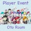 ◆ Oto Room ルムメン募集! ◆