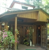 No:066【長野県】ジョン・レノンの愛した軽井沢の喫茶店「離山房」で、思いを馳せよう!