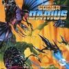 【スーパーダライアス】CD-ROM²の性能とNECアベニューの移植技術をフル稼働させて制作された不朽の名作STG!【PCE・CD-ROM²・NECアベニュー・レビュー】