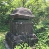 地獄の果てで旅人を見守り続けた いにしへの石仏たち(箱根町)
