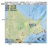 2016年12月04日 21時47分 北見地方でM3.3の地震