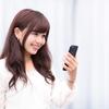 【無料】可愛い女の子ユーザーが多めのライブ配信アプリを紹介|健全で紳士な貴殿にカンパイ…