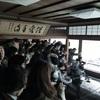 京都の風情はあるのか。