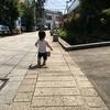 幼稚園バス停留所まで1時間超の日常