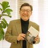 第320回 株式会社リテラクルーズ 出版プロデューサー 伊藤 哲也さん