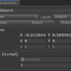 【Unity】PrefabやSceneのYAMLを開いて直接編集してみる