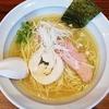 紬(つむぎ) @白楽 鶏清湯スープの新店舗がオープン