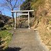『新池(菊川市小出)』静岡県掛川野池群バス釣り完全攻略マップ