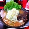 【今週のラーメン487】 もっこす 武庫川店 (兵庫・西宮 武庫川) なんこつ麺