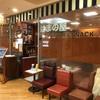 【喫茶店】東京(ルアン、ドルチェ、はまの屋パーラー)★11月上旬