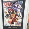 劇場版 SHIROBAKO 見てきた。