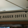 訪問 : RUDDER COFFEE / 船橋