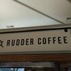 訪問 : RUDDER COFFEE / 船橋