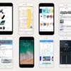 iPhoneに好きな画像をはめ込むことができるおすすめのアプリ3選