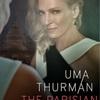 ユマ・サーマン主演のブロードウェイ舞台「The Parisian Woman」を見てきました!