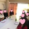 11/17 「復縁講座」名古屋より