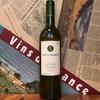 #172 V2012 Venta d'Aubert Blanco, Venta d'Aubert<ヴェンタ・ドベール・ブランコ、ヴェンタ・ドベール> ¥3,500
